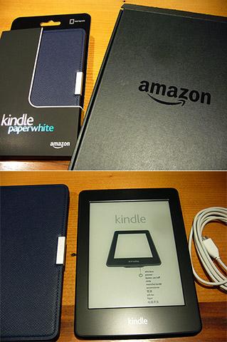 Kindle Paperwhiteがやっってきた