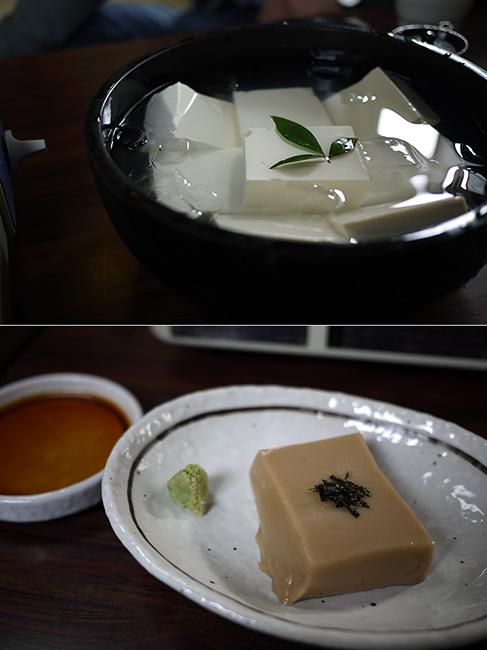 嵐山の豆腐