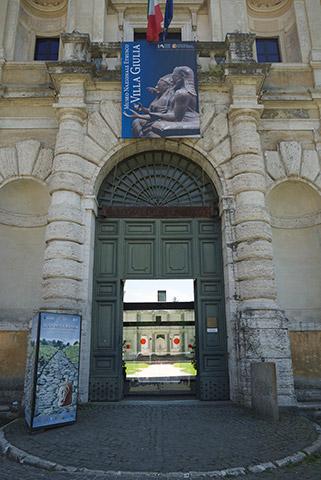 エトルリア文化美術館