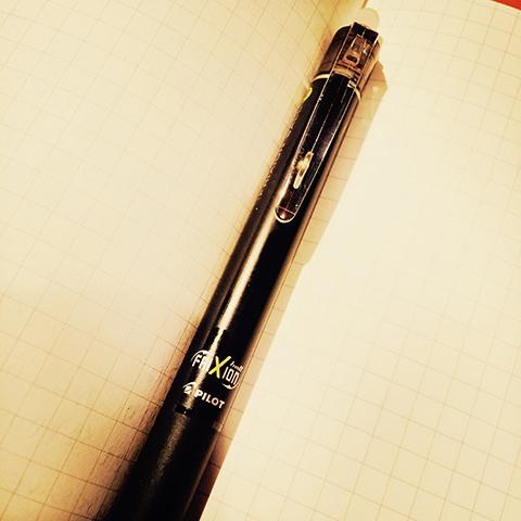 フリクションのペン