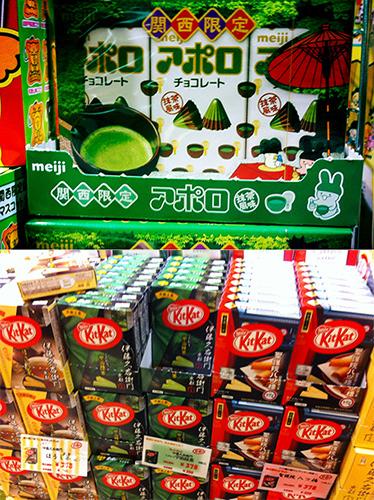 kyoto_sansaku14