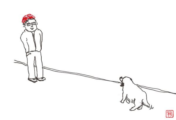 man_and_dog