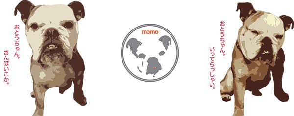 momo_mug_final