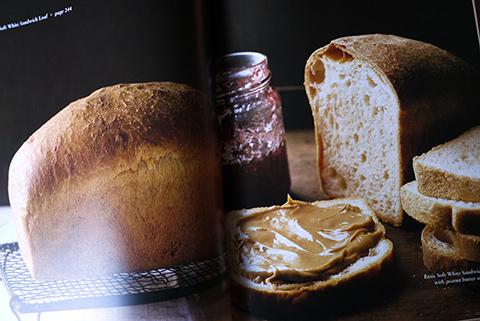 breadbible3