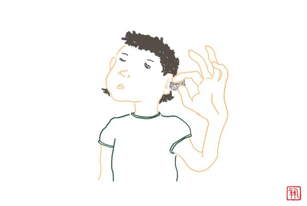 4.干しぶどうに耳をすます  *  指でつまんだ干しぶどうを耳の側にもっていき、指でもんだときの干しぶどうの音に耳をすましてみる。